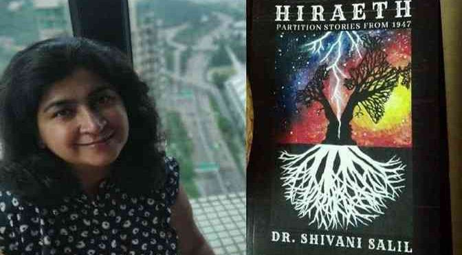Book Review – 'Hiraeth' by Shivani Salil
